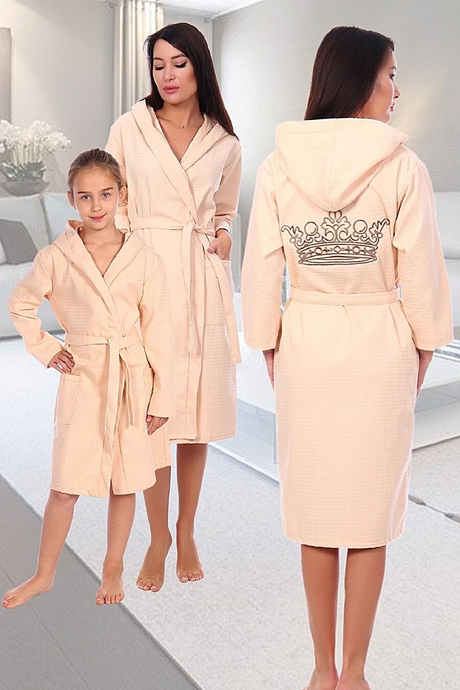 Халат Варьете для женщин НАТАЛИ 289706 купить оптом от производителя. Совместная покупка женской одежды в OptMoyo
