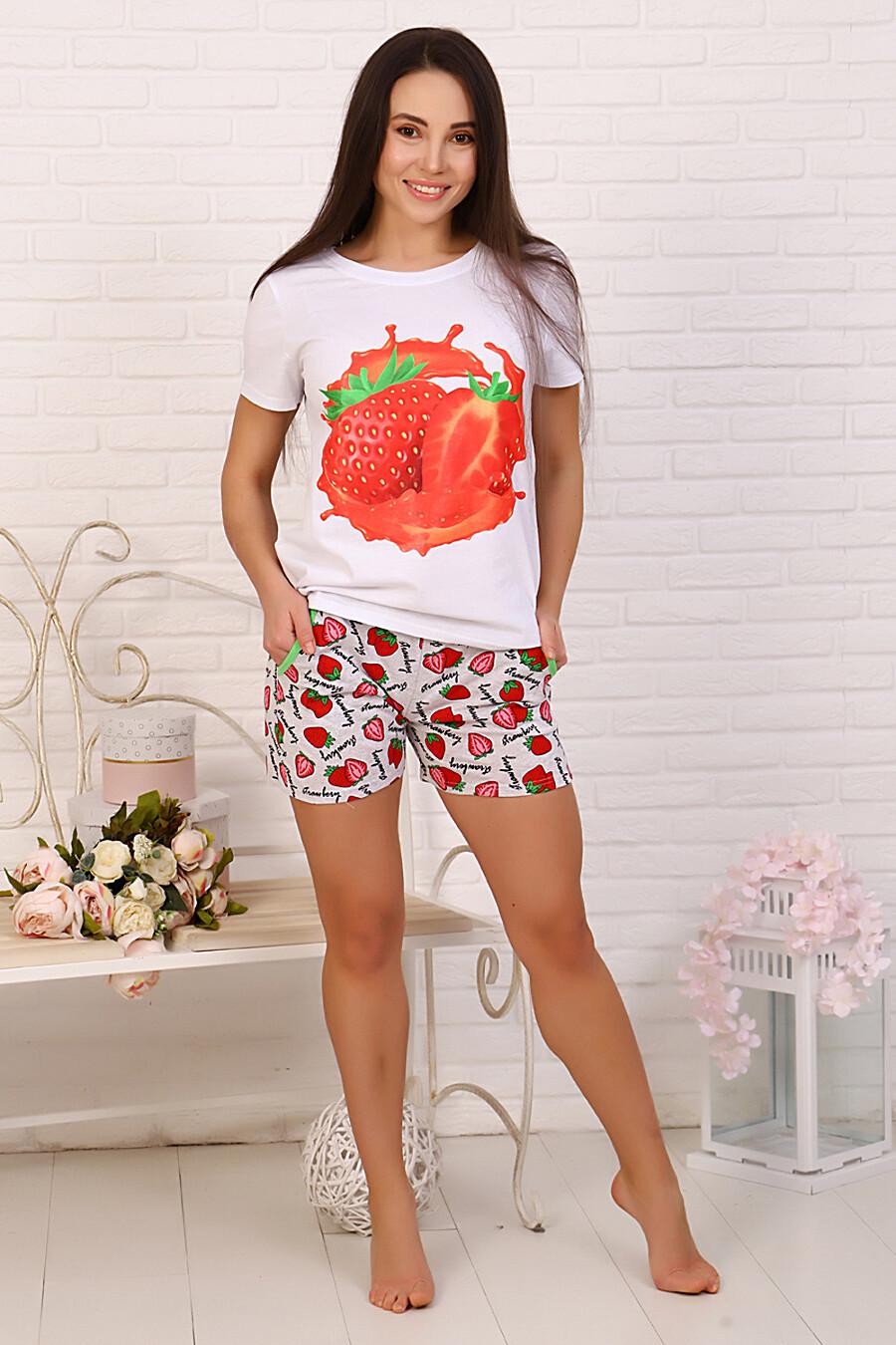 Костюм 4646 для женщин НАТАЛИ 289718 купить оптом от производителя. Совместная покупка женской одежды в OptMoyo