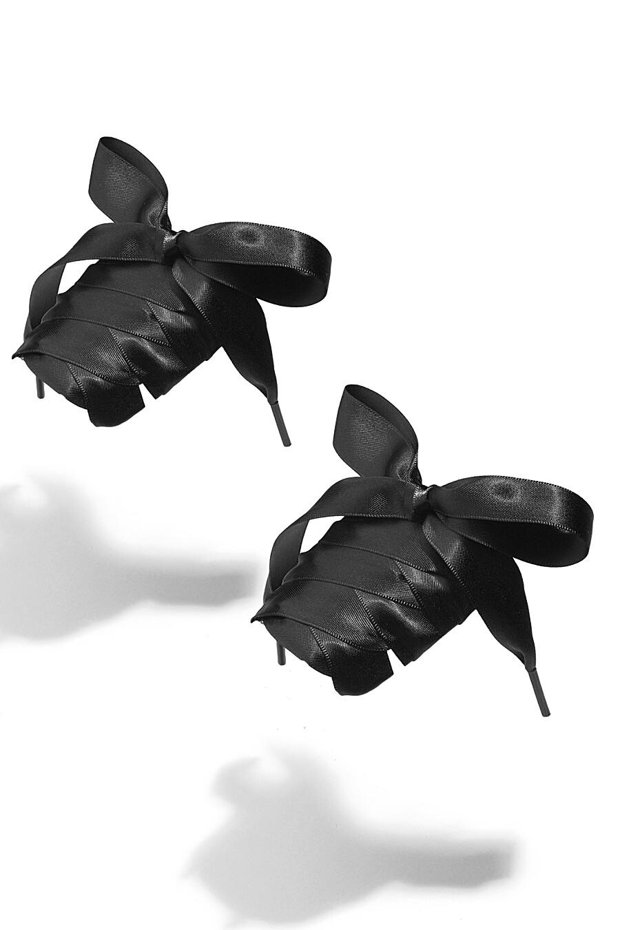 """Шнурки 100 см """"Яркие идеи"""" ЗЕЛЕНЫЙ РАССВЕТ (289784), купить в Moyo.moda"""