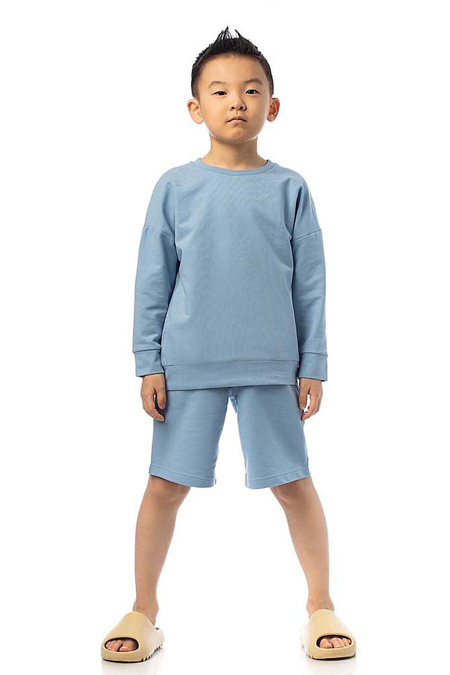 Шорты для мальчиков BODO 289832 купить оптом от производителя. Совместная покупка детской одежды в OptMoyo