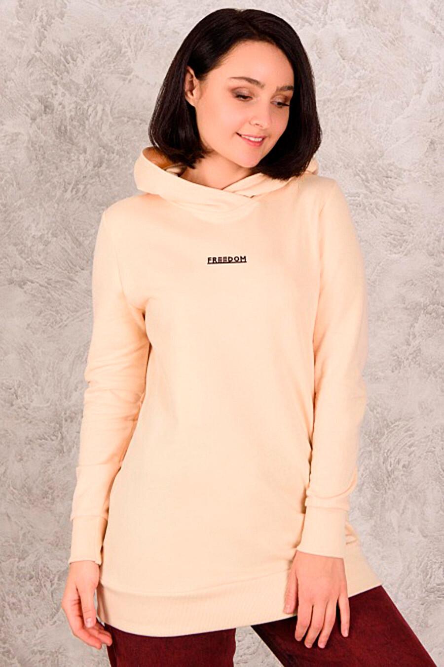 Толстовка SHARLIZE (289847), купить в Moyo.moda