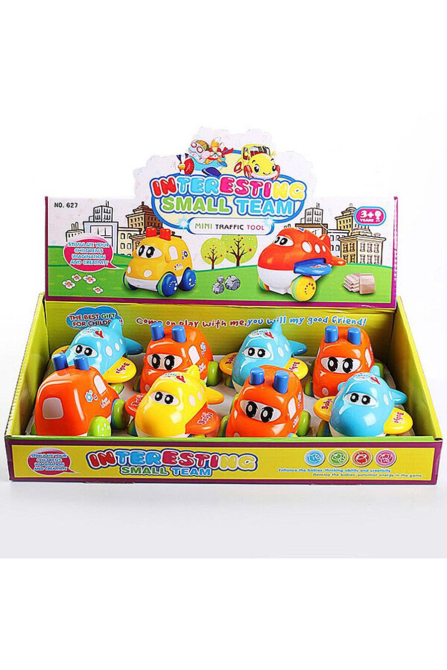 Набор машинок для детей BONDIBON 289886 купить оптом от производителя. Совместная покупка игрушек в OptMoyo