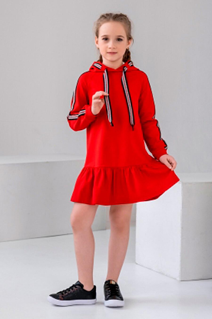 Платье ALOLIKA (307268), купить в Moyo.moda