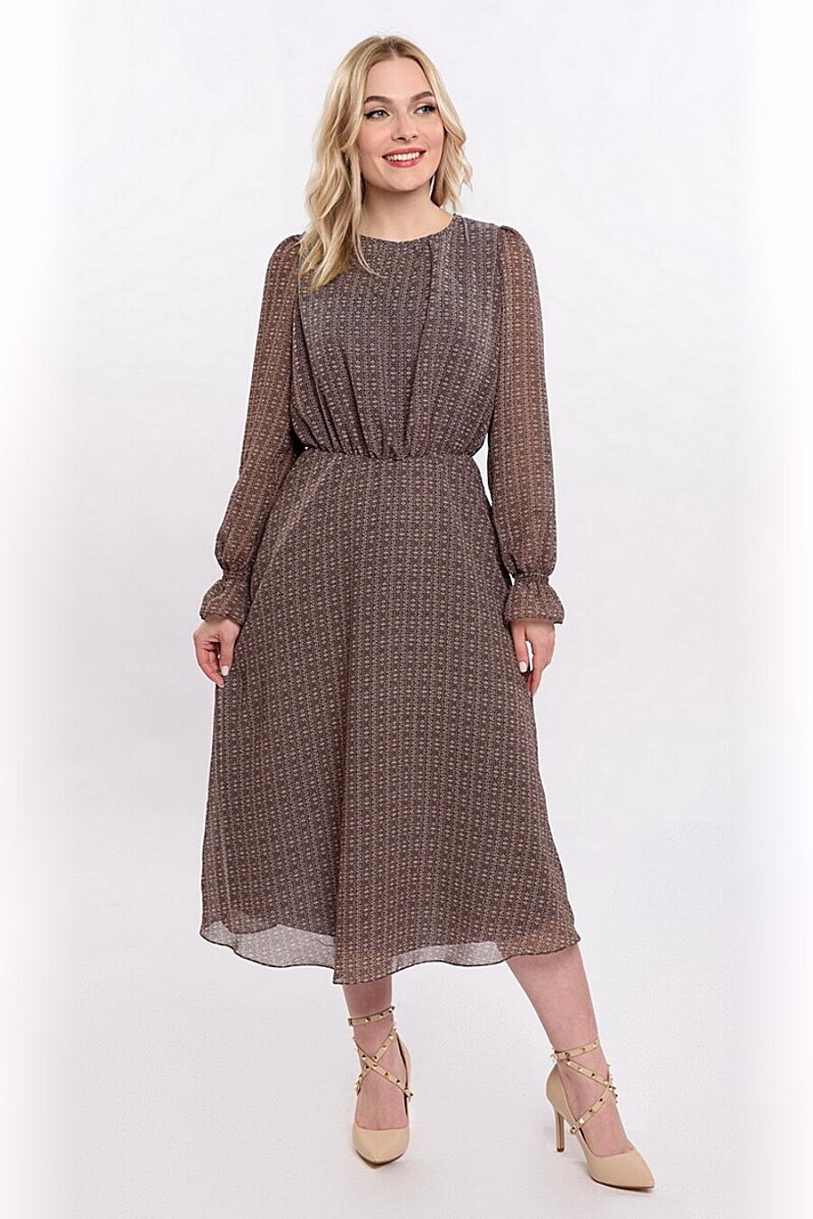 Платье RISE (307823), купить в Moyo.moda