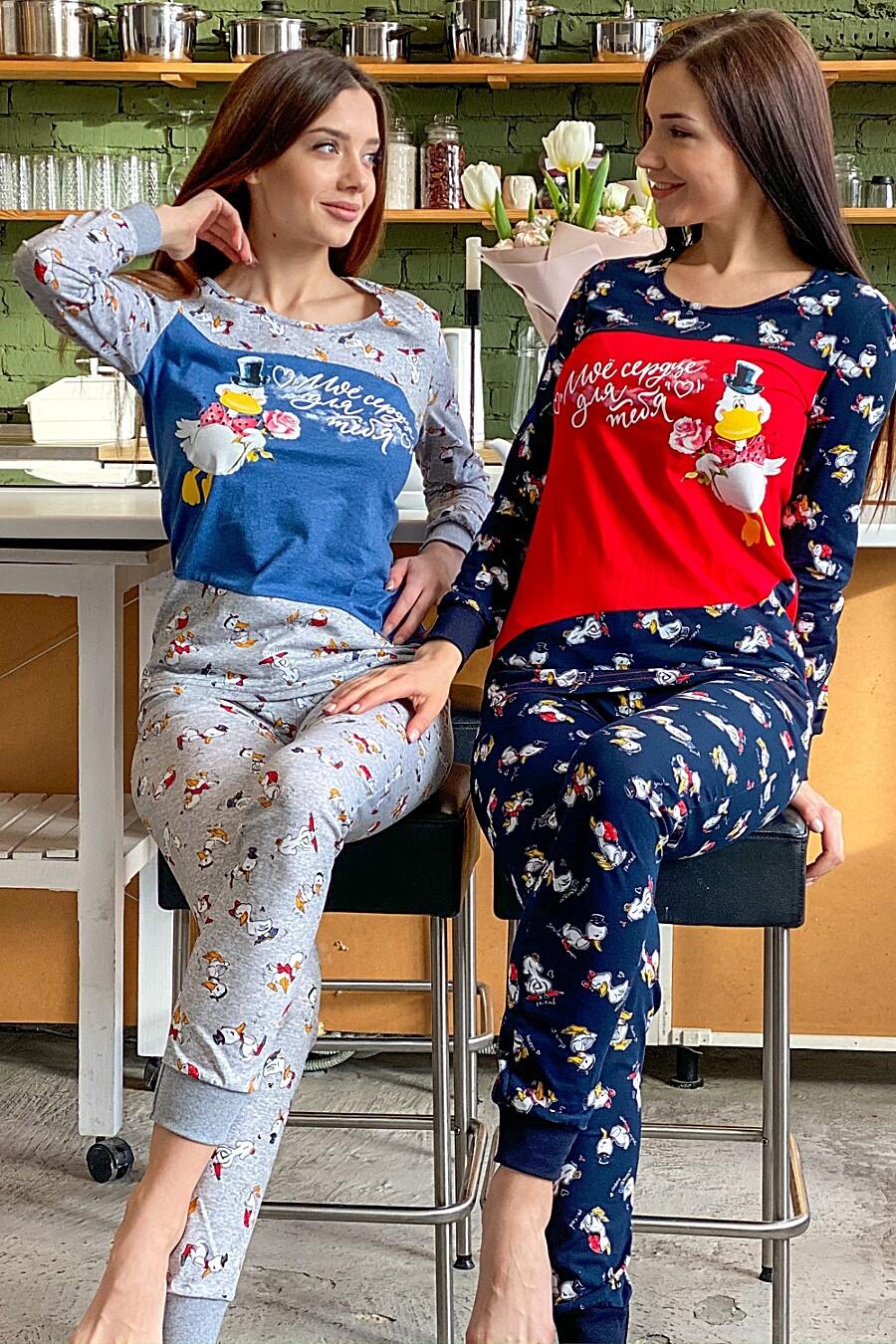 Пижама 7087 для женщин НАТАЛИ 321653 купить оптом от производителя. Совместная покупка женской одежды в OptMoyo
