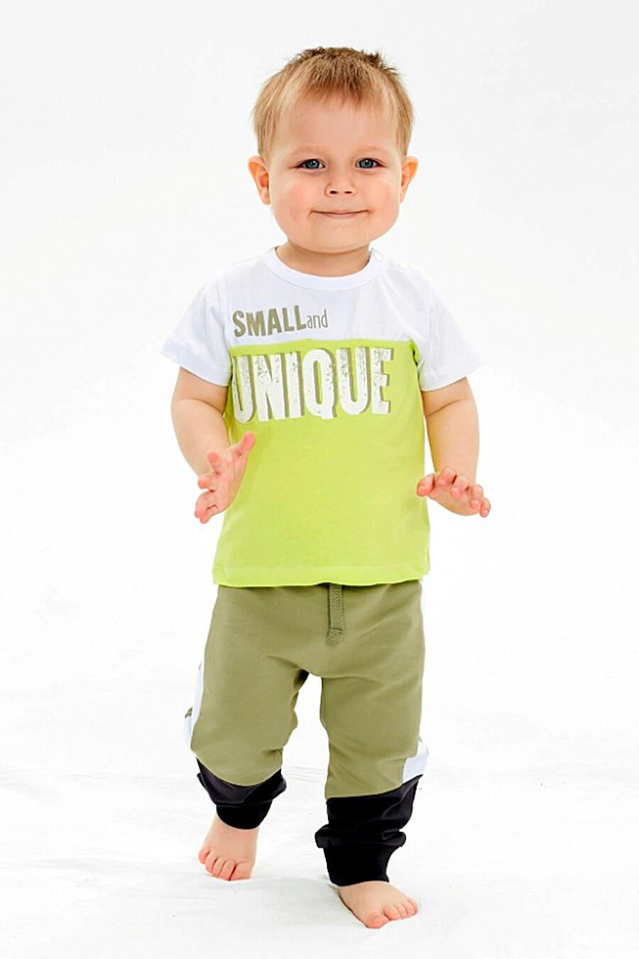 Брюки для мальчиков UMKA 321857 купить оптом от производителя. Совместная покупка детской одежды в OptMoyo