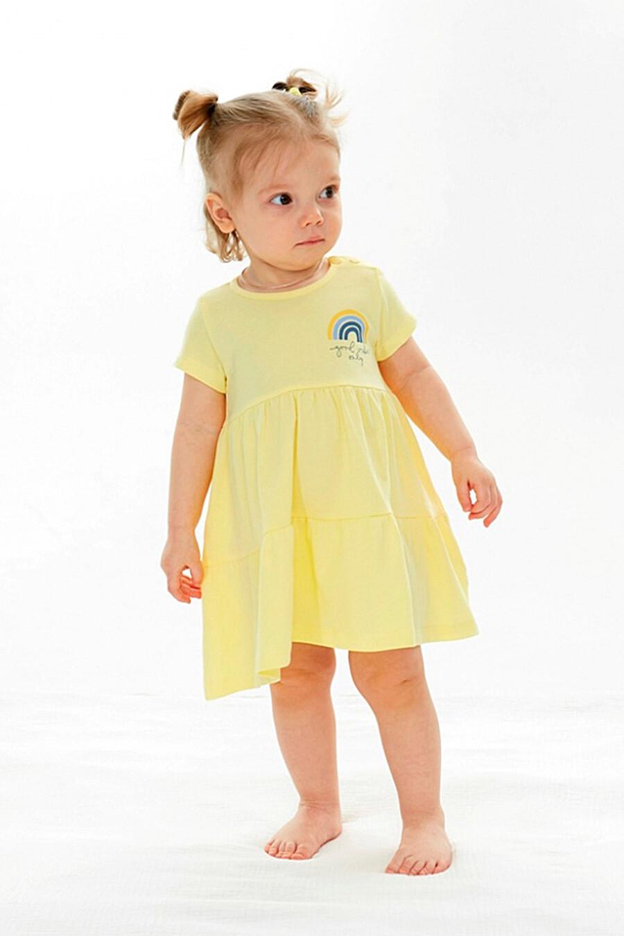 Платье для девочек UMKA 321863 купить оптом от производителя. Совместная покупка детской одежды в OptMoyo