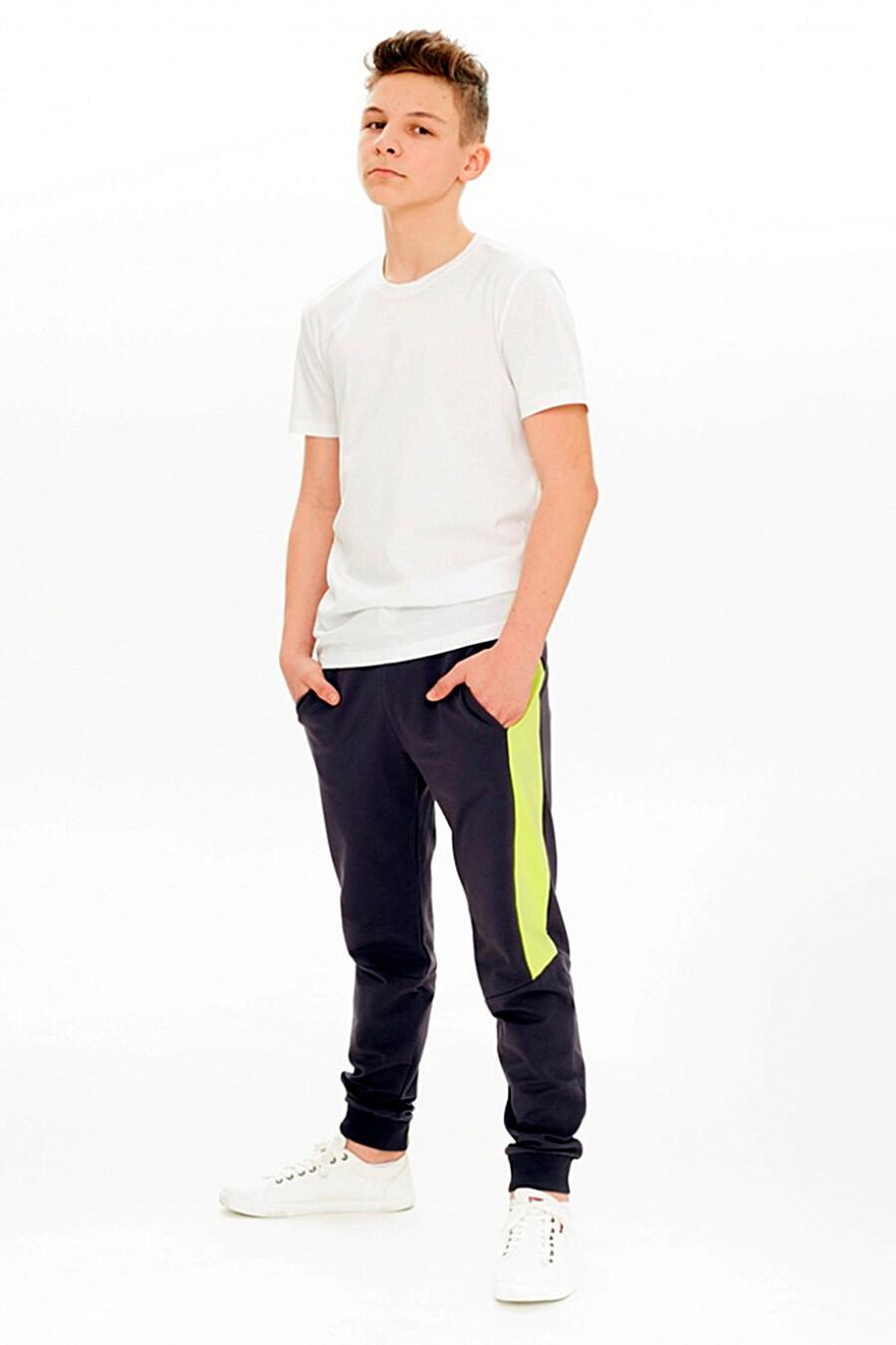 Брюки для мальчиков UMKA 321887 купить оптом от производителя. Совместная покупка детской одежды в OptMoyo