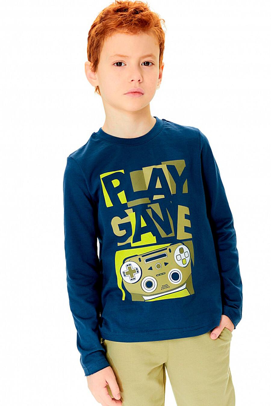 Лонгслив для мальчиков UMKA 321890 купить оптом от производителя. Совместная покупка детской одежды в OptMoyo
