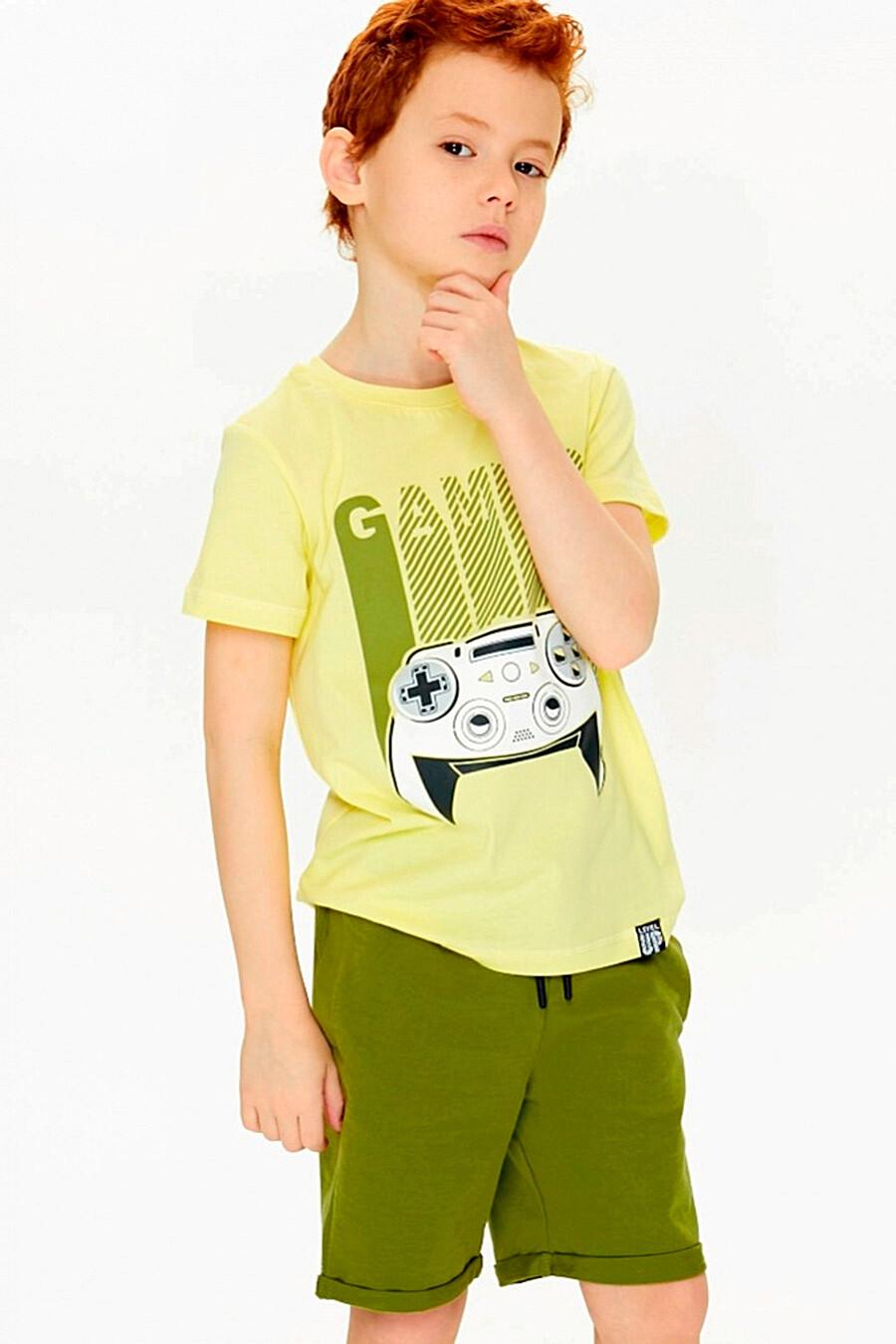 Шорты для мальчиков UMKA 321893 купить оптом от производителя. Совместная покупка детской одежды в OptMoyo