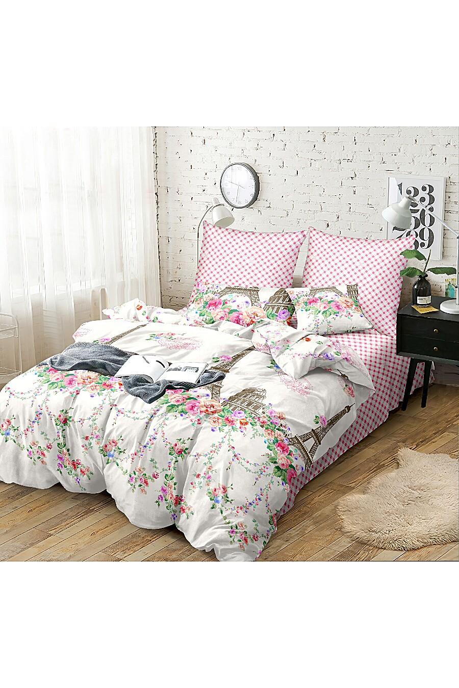 Постельное бельё для дома AMORE MIO 334727 купить оптом от производителя. Совместная покупка товаров для дома в OptMoyo