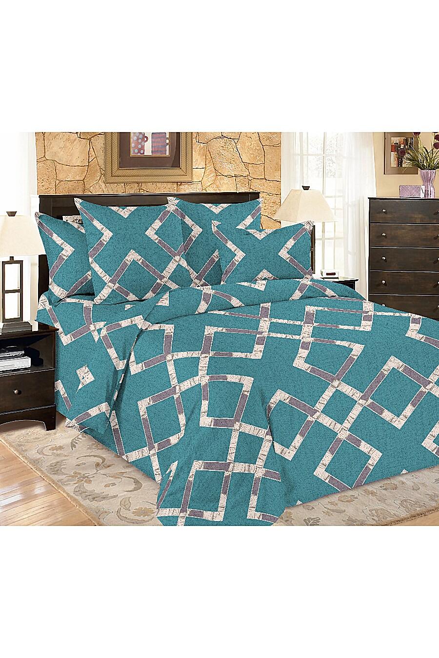 Постельное бельё для дома AMORE MIO 334730 купить оптом от производителя. Совместная покупка товаров для дома в OptMoyo