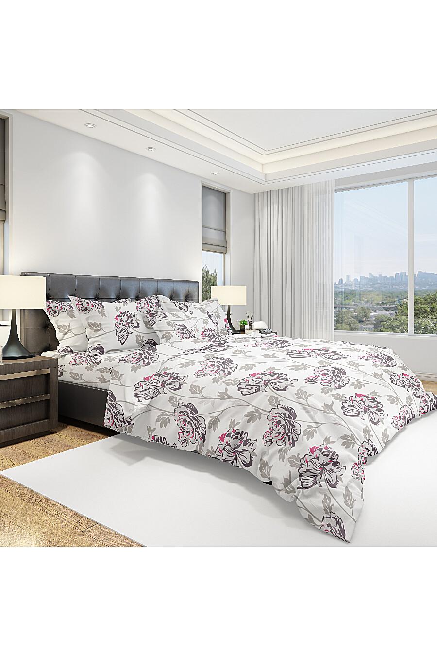 Постельное бельё для дома AMORE MIO 334733 купить оптом от производителя. Совместная покупка товаров для дома в OptMoyo