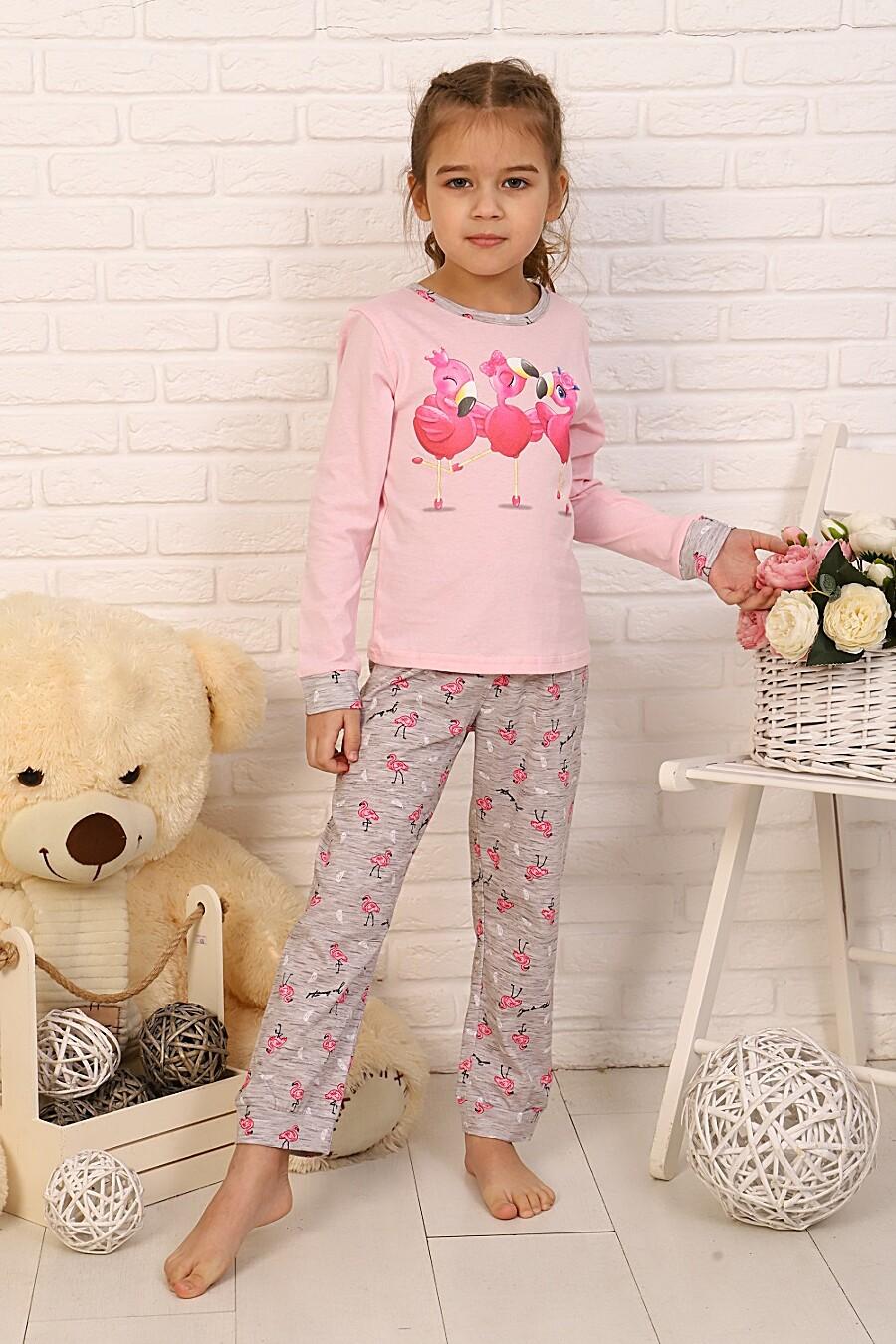 Пижама Закат детская для девочек НАТАЛИ 334775 купить оптом от производителя. Совместная покупка детской одежды в OptMoyo