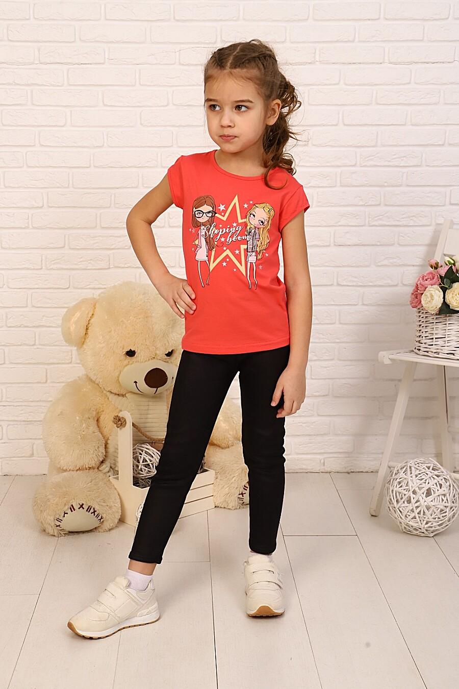 Футболка Шоппинг детская для девочек НАТАЛИ 334778 купить оптом от производителя. Совместная покупка детской одежды в OptMoyo