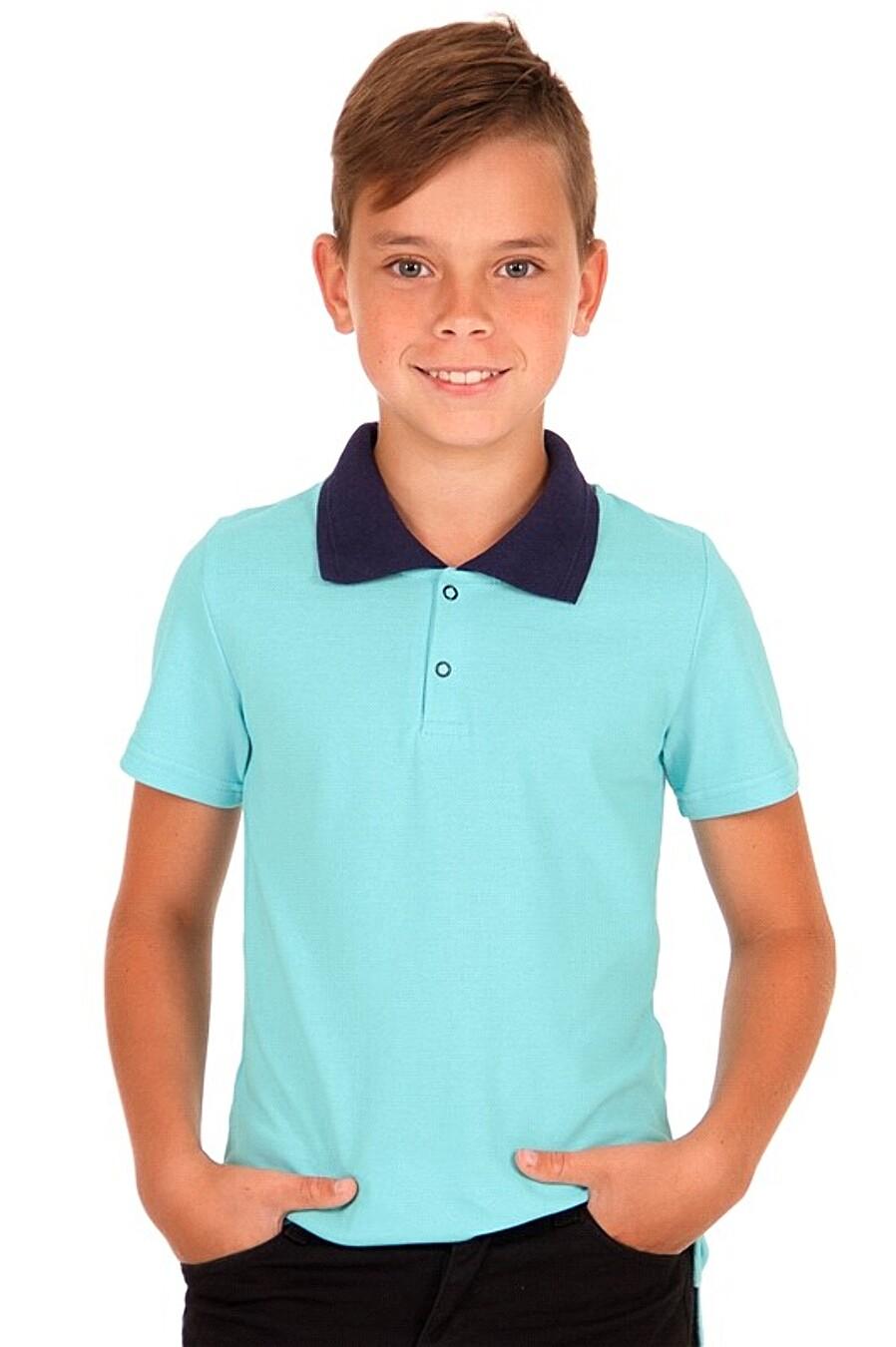 Футболка  для мальчиков Archi 334883 купить оптом от производителя. Совместная покупка детской одежды в OptMoyo