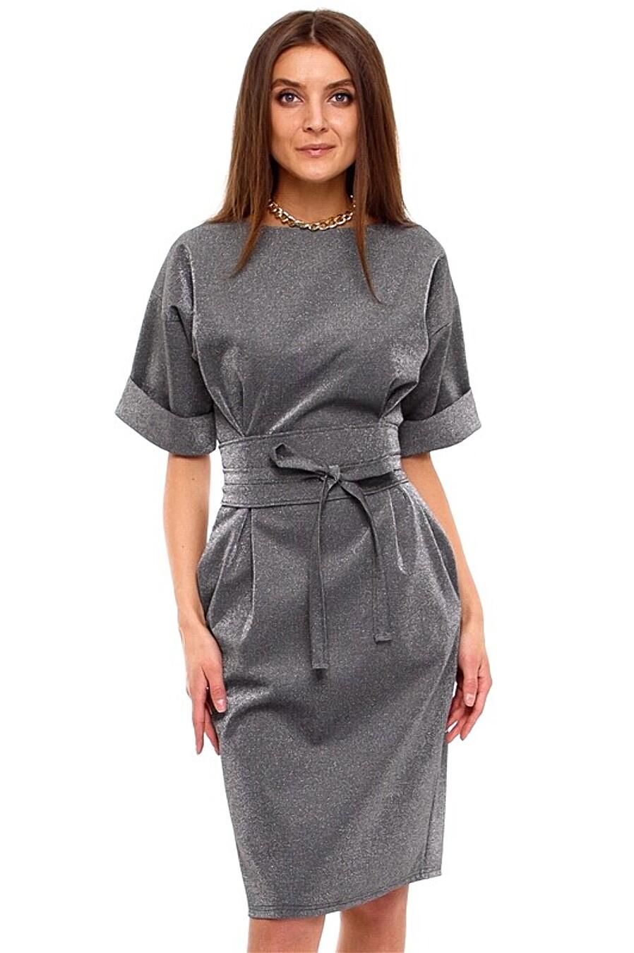 Платье для женщин Archi 334889 купить оптом от производителя. Совместная покупка женской одежды в OptMoyo