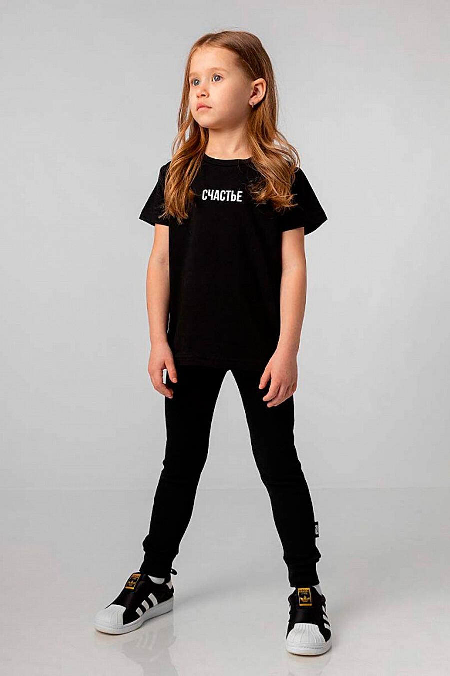 Леггинсы для девочек BODO 334946 купить оптом от производителя. Совместная покупка детской одежды в OptMoyo