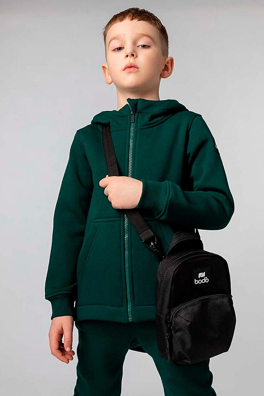 Сумка для мальчиков BODO 334949 купить оптом от производителя. Совместная покупка детской одежды в OptMoyo