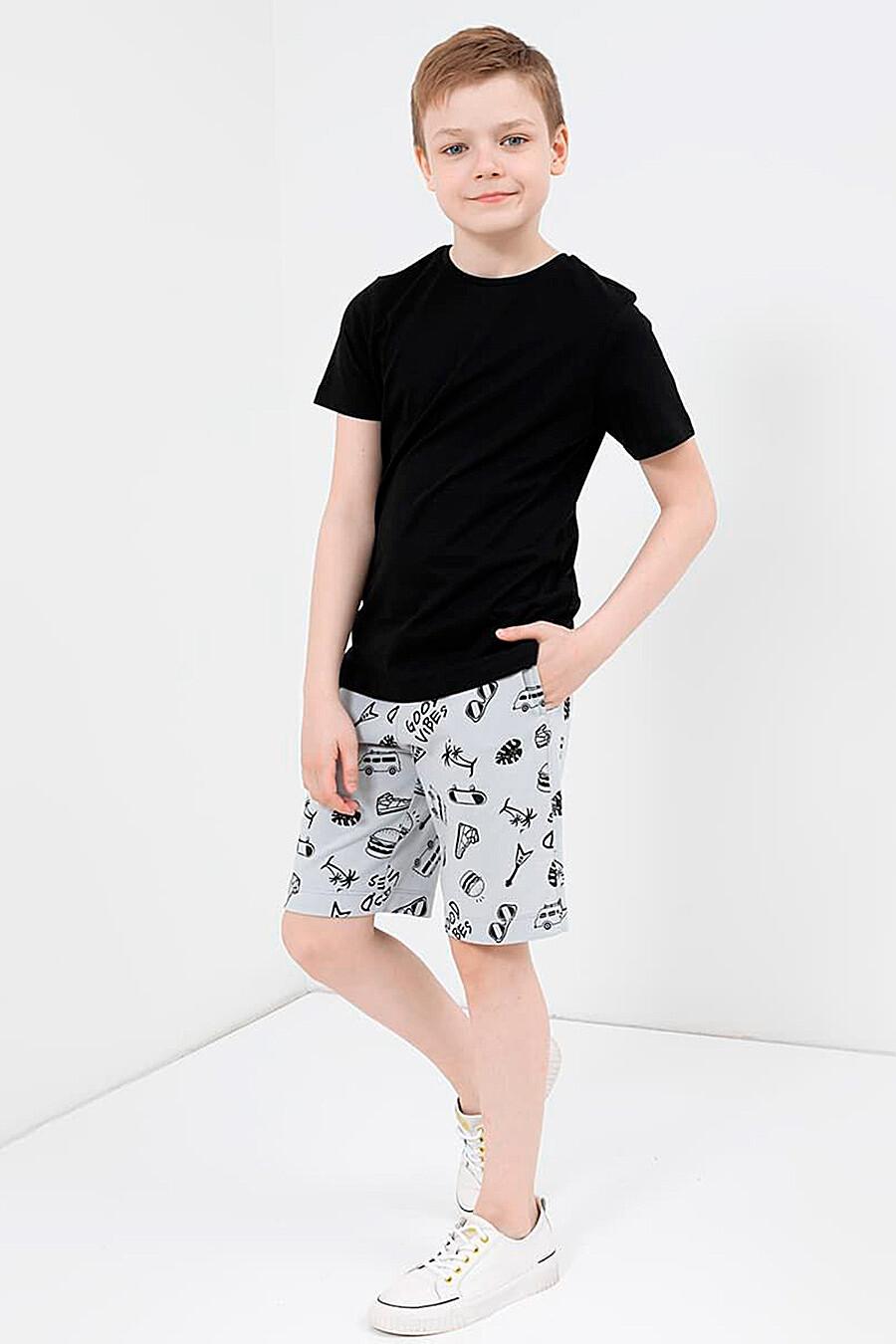 Шорты MARK FORMELLE (335018), купить в Moyo.moda