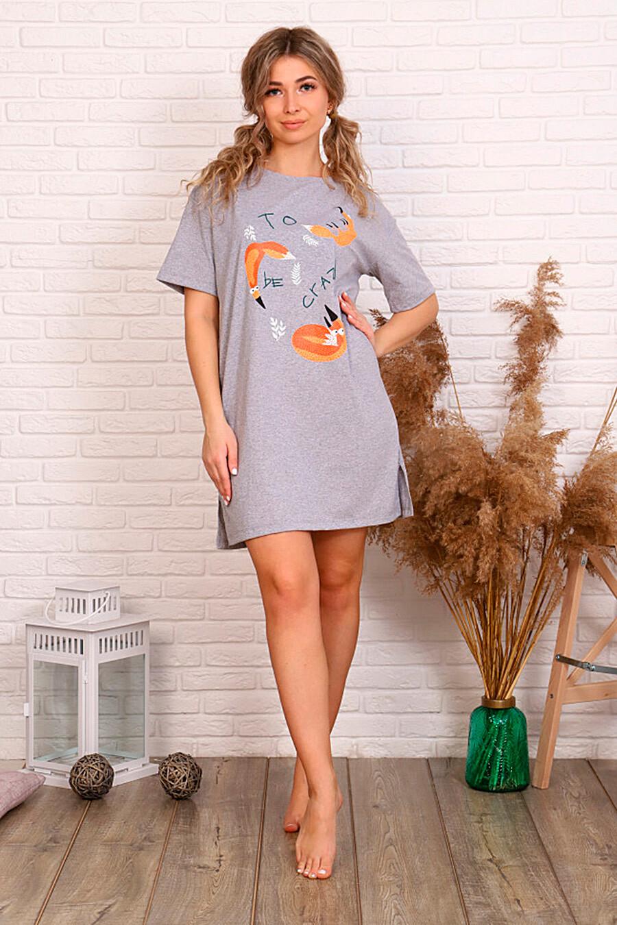 Туника СОФИЯ37 (335075), купить в Moyo.moda