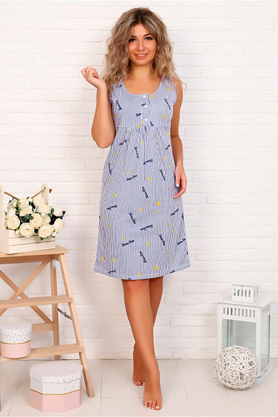 Сорочка СОФИЯ37 (335084), купить в Moyo.moda