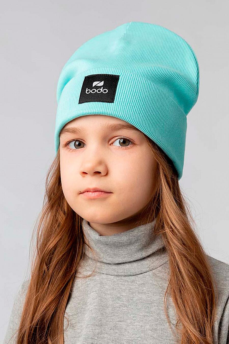 Шапка для девочек BODO 348461 купить оптом от производителя. Совместная покупка детской одежды в OptMoyo