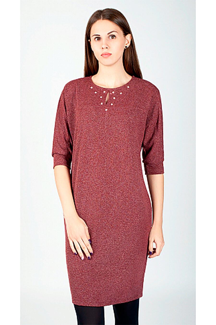 Платье RISE (648143), купить в Moyo.moda
