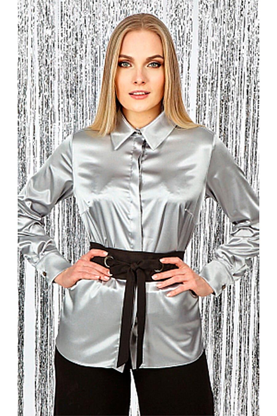 Блуза RISE (648146), купить в Moyo.moda