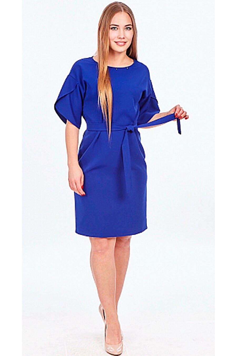 Платье RISE (648155), купить в Moyo.moda