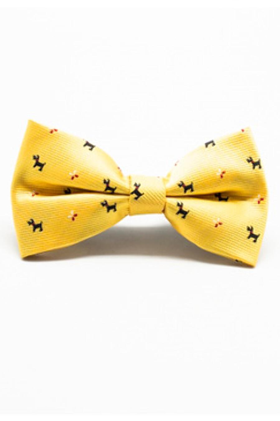 Бабочка 5 шт. ALOLIKA (648683), купить в Moyo.moda