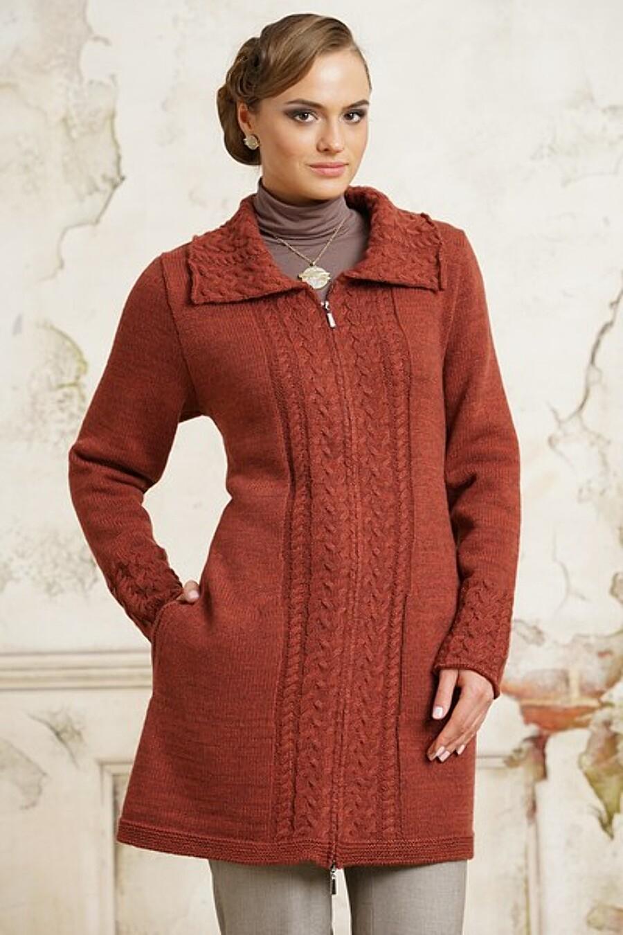 Жакет VAY (648815), купить в Moyo.moda