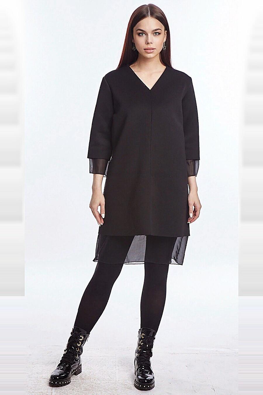 Платье RISE (648905), купить в Moyo.moda