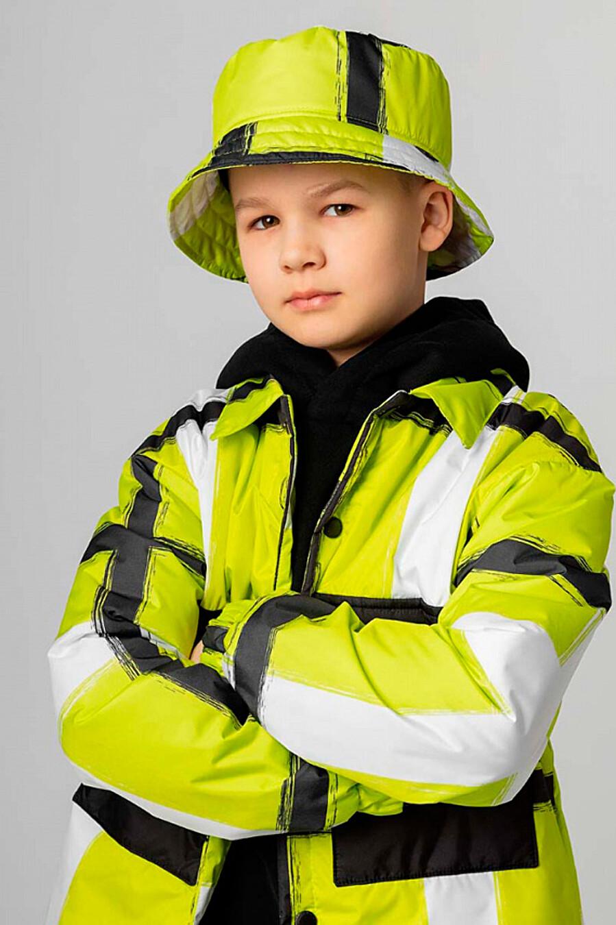 Панама для мальчиков BODO 649040 купить оптом от производителя. Совместная покупка детской одежды в OptMoyo