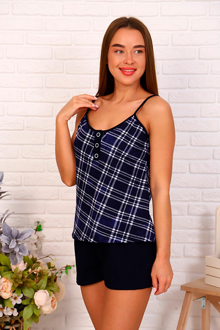 Пижама СОФИЯ37 (649052), купить в Moyo.moda