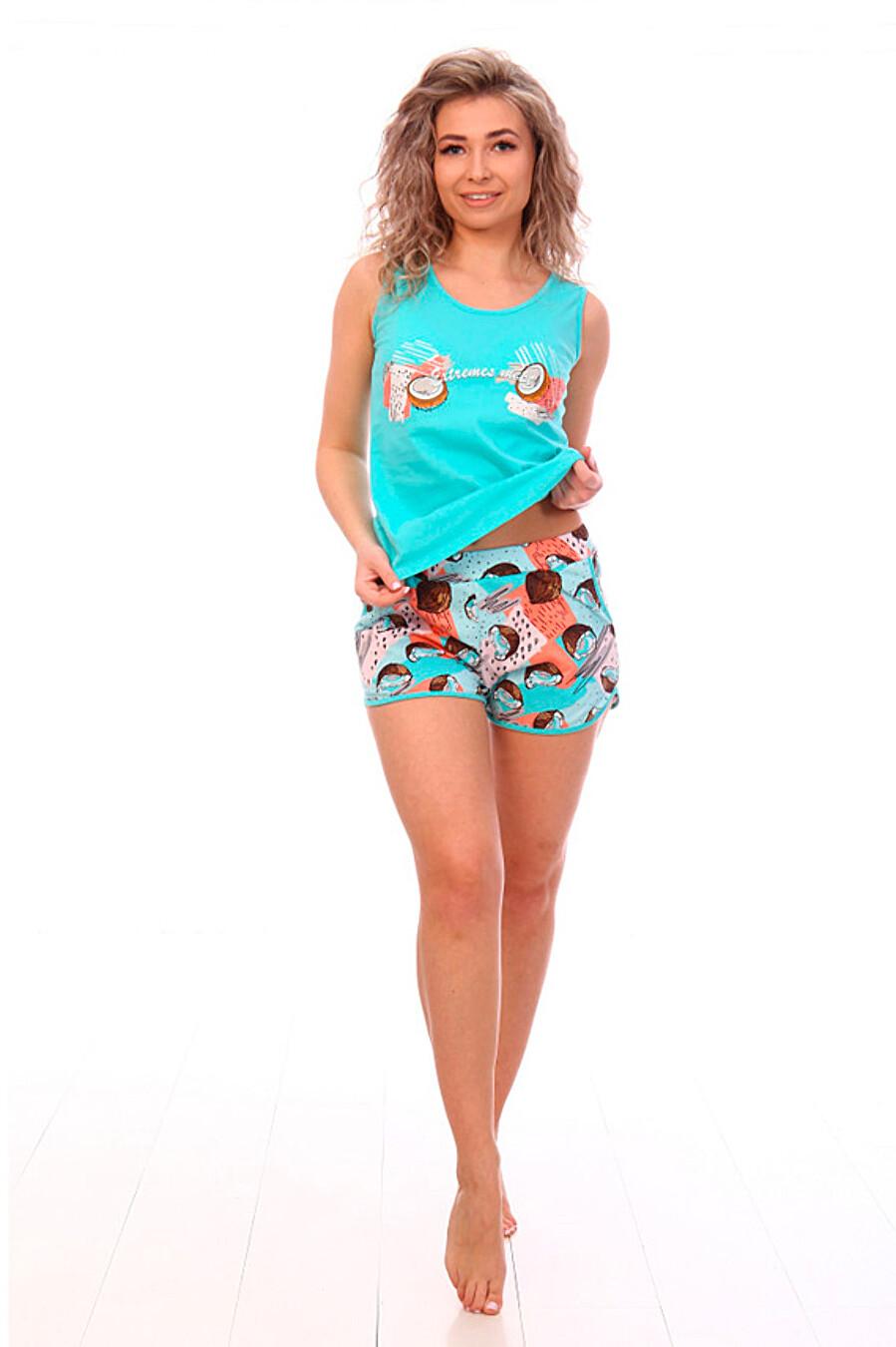 Пижама СОФИЯ37 (649070), купить в Moyo.moda