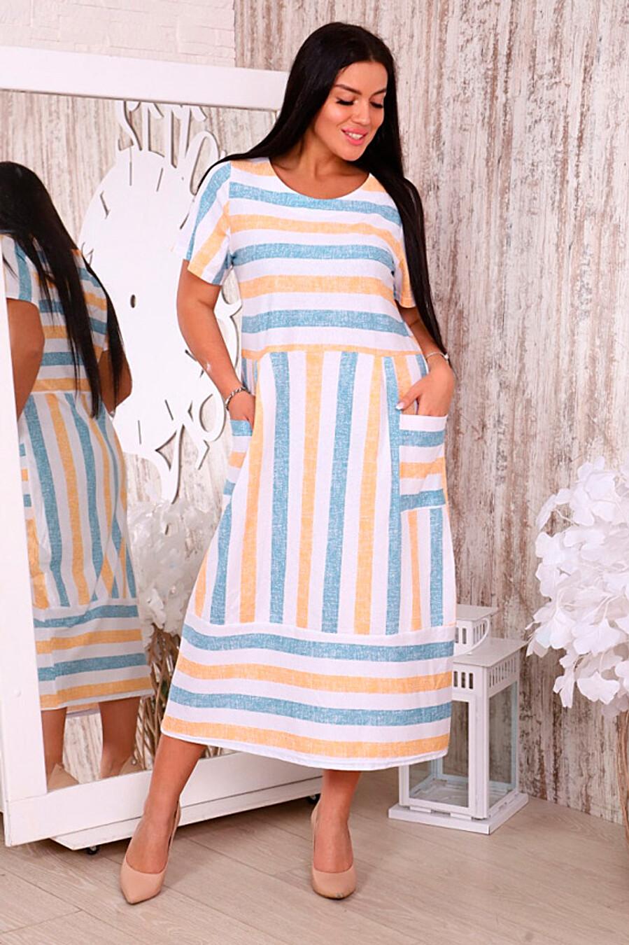 Платье СОФИЯ37 (649085), купить в Moyo.moda