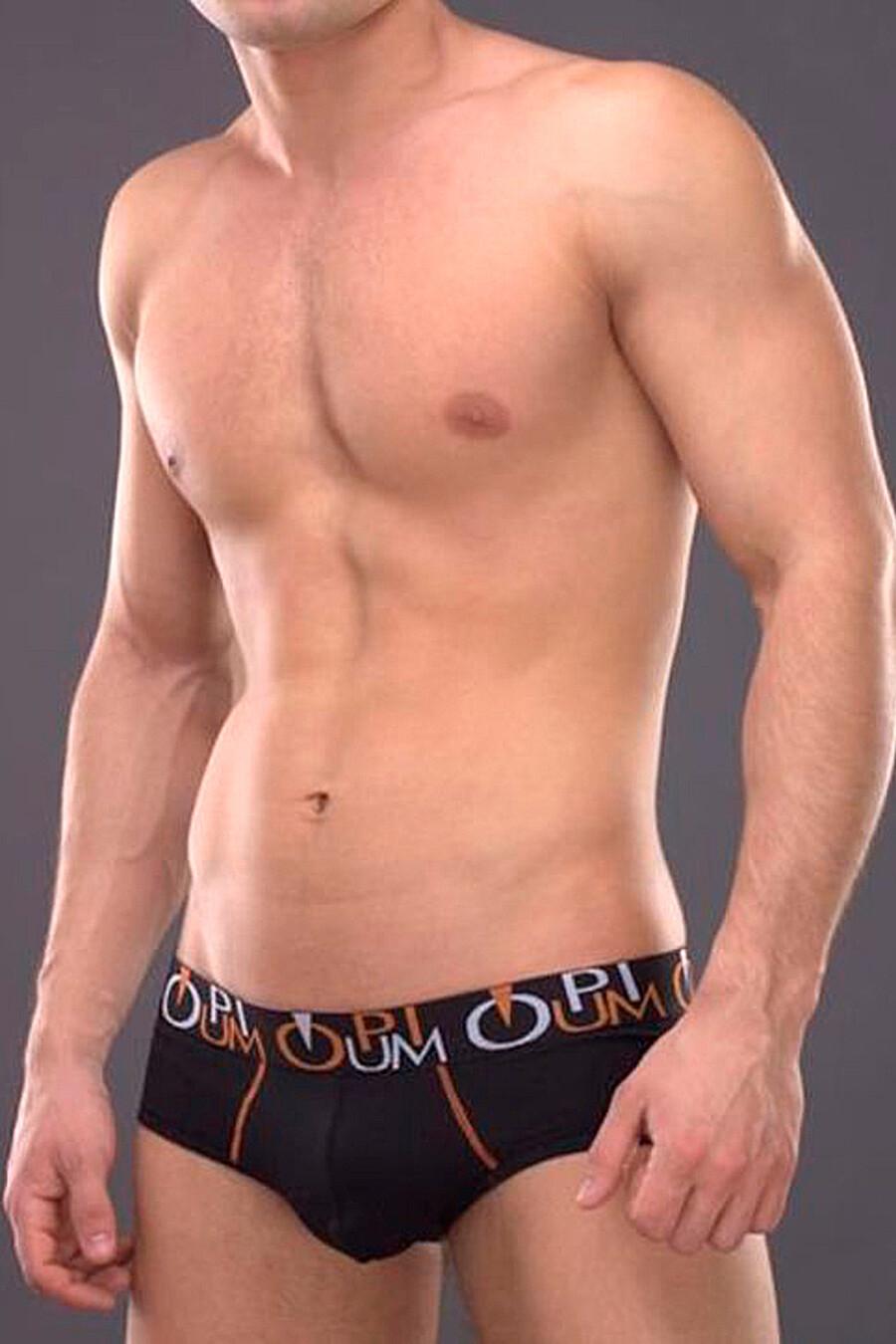 Трусы для мужчин OPIUM 649154 купить оптом от производителя. Совместная покупка мужской одежды в OptMoyo