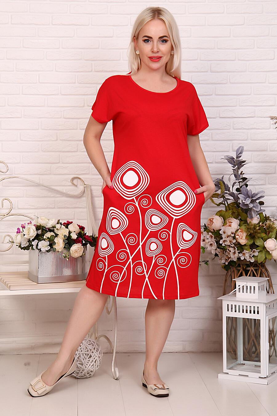 Туника 27566 для женщин НАТАЛИ 649325 купить оптом от производителя. Совместная покупка женской одежды в OptMoyo
