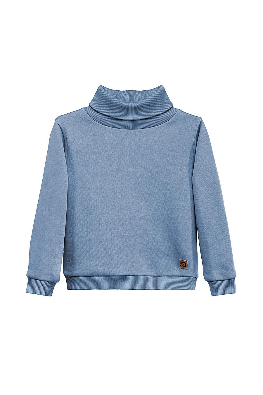 Водолазка для девочек EZANNA 649340 купить оптом от производителя. Совместная покупка детской одежды в OptMoyo