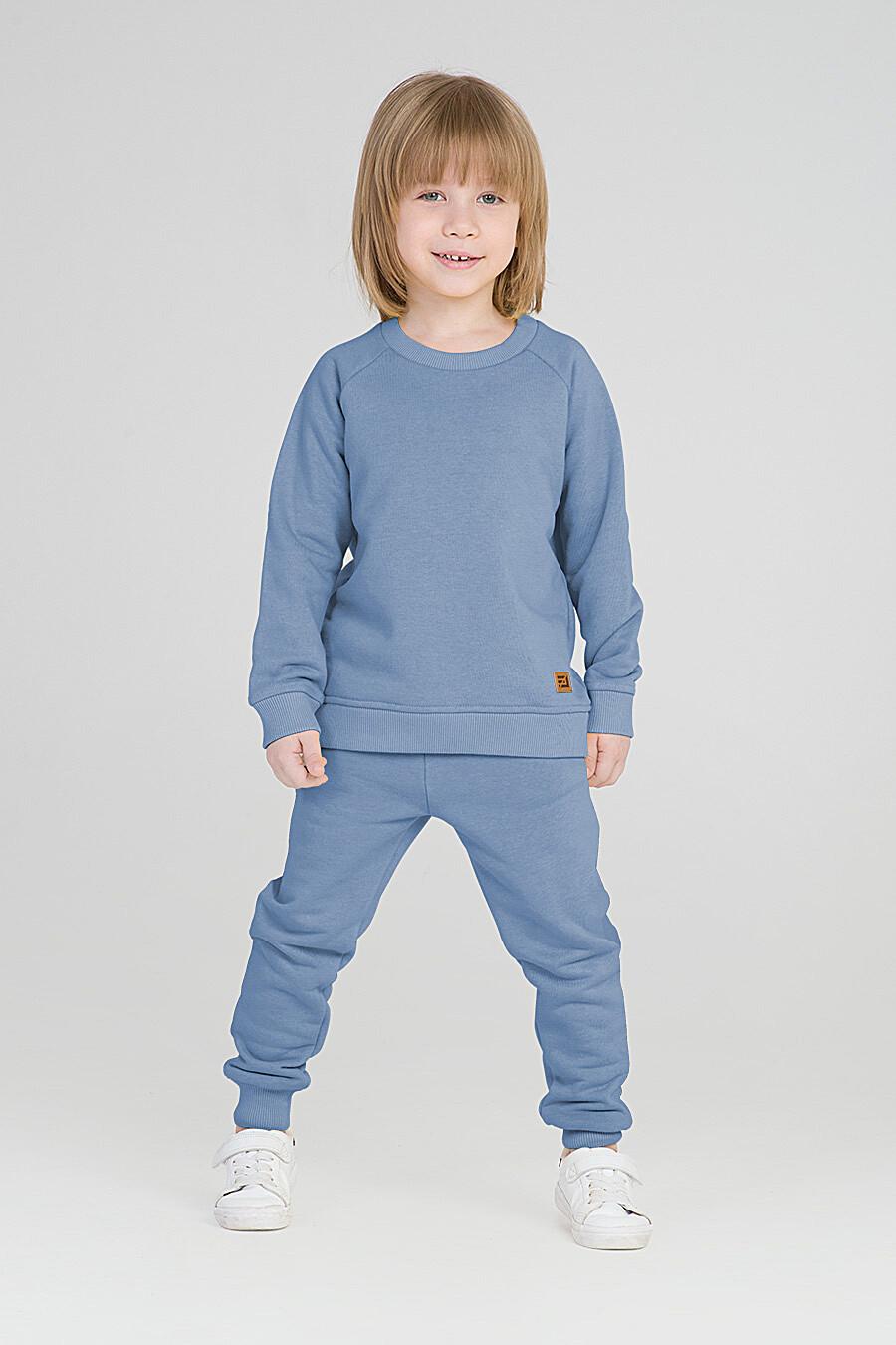Свитшот для мальчиков EZANNA 649349 купить оптом от производителя. Совместная покупка детской одежды в OptMoyo