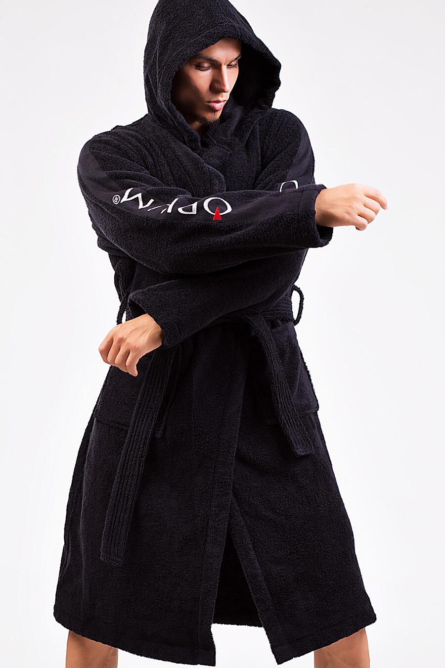 Халат для мужчин OPIUM 649370 купить оптом от производителя. Совместная покупка мужской одежды в OptMoyo