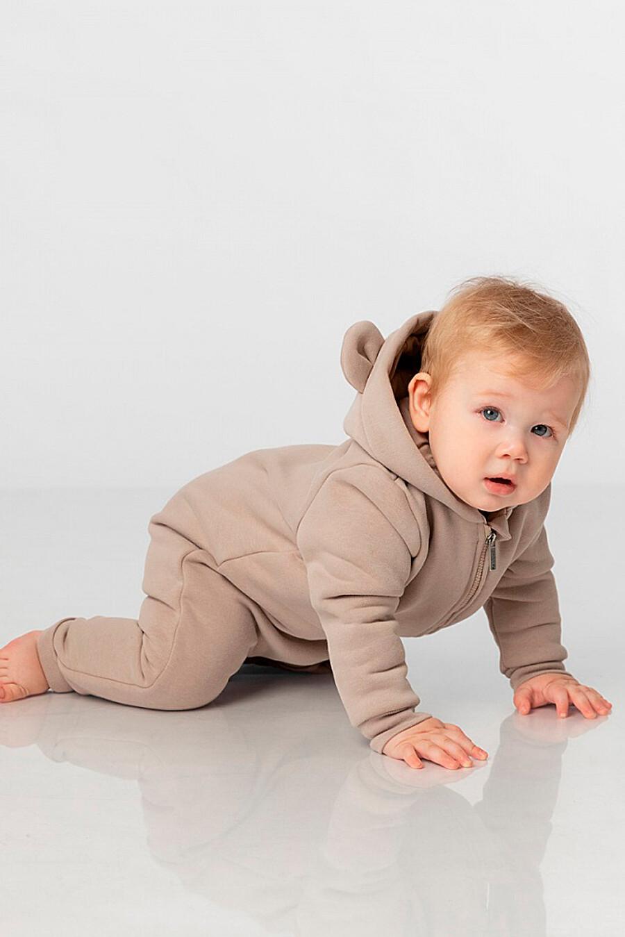 Комбинезон для мальчиков BODO 649388 купить оптом от производителя. Совместная покупка детской одежды в OptMoyo