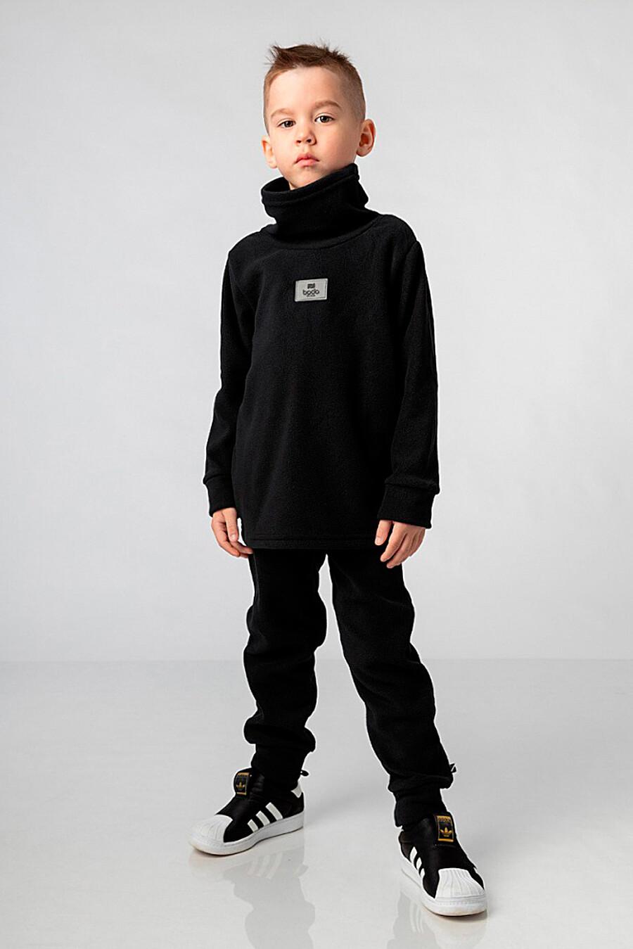 Комплект(Толстовка+Брюки) для мальчиков BODO 649391 купить оптом от производителя. Совместная покупка детской одежды в OptMoyo