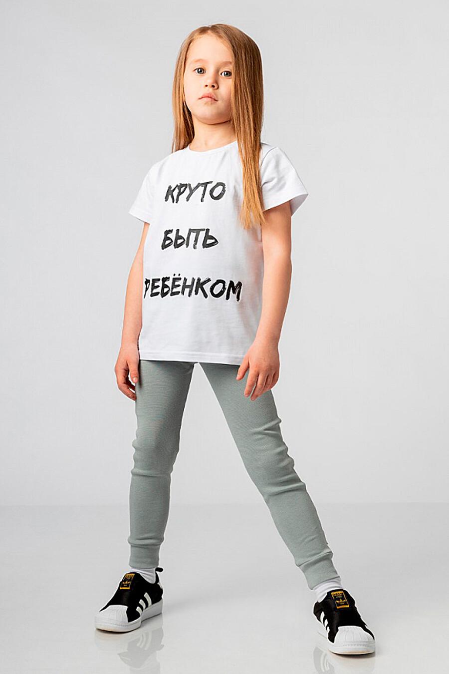 Леггинсы для девочек BODO 649397 купить оптом от производителя. Совместная покупка детской одежды в OptMoyo