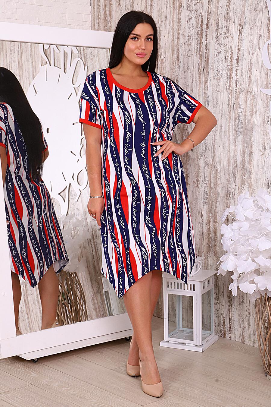 Туника 12780 для женщин НАТАЛИ 649598 купить оптом от производителя. Совместная покупка женской одежды в OptMoyo