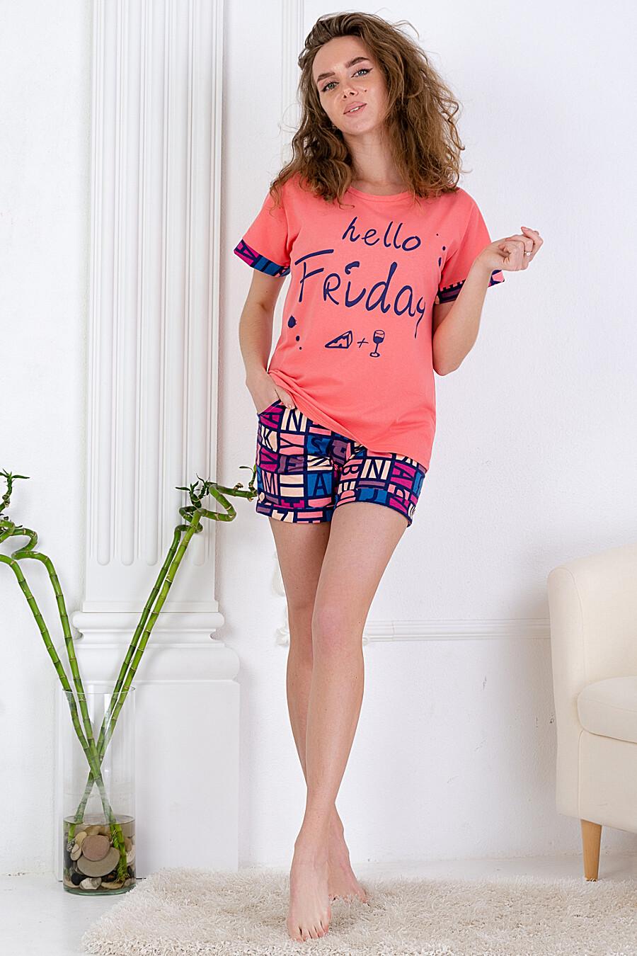 Костюм 6191 для женщин НАТАЛИ 649607 купить оптом от производителя. Совместная покупка женской одежды в OptMoyo