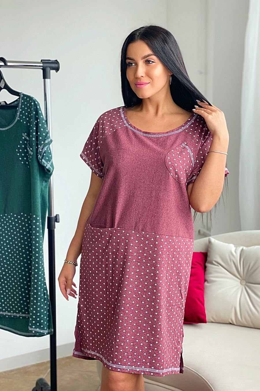 Платье 9052 для женщин НАТАЛИ 649616 купить оптом от производителя. Совместная покупка женской одежды в OptMoyo