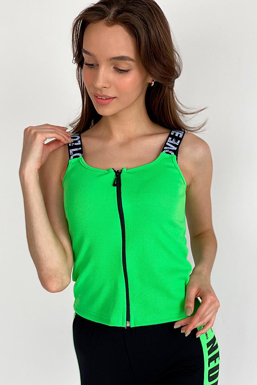Бриджи 8101 для женщин НАТАЛИ 649625 купить оптом от производителя. Совместная покупка женской одежды в OptMoyo
