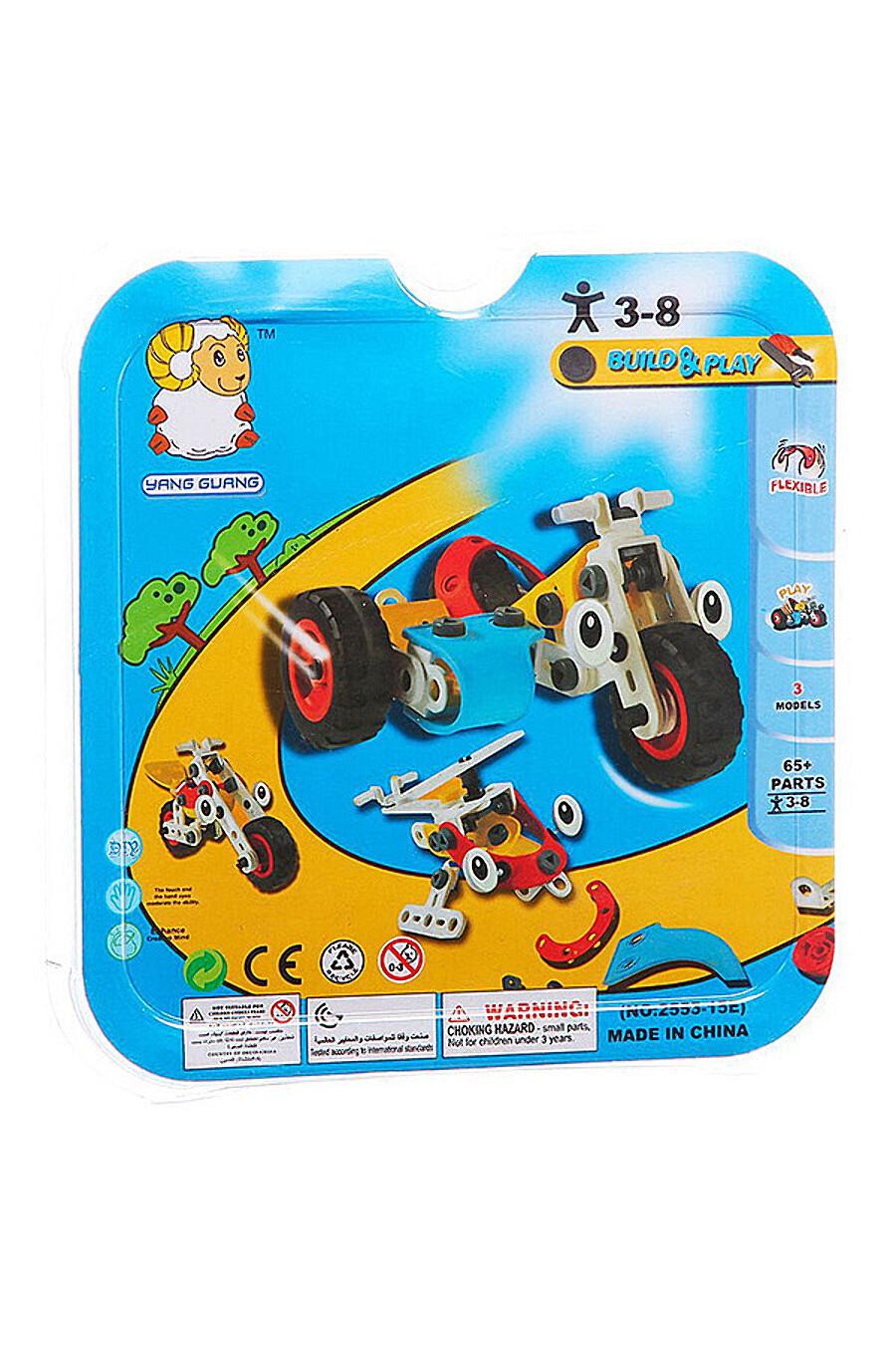 Конструктор  для детей BONNA 655208 купить оптом от производителя. Совместная покупка игрушек в OptMoyo